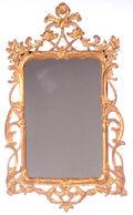 Зеркала, картины, рамы